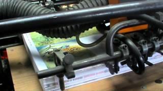 SOLNA 425 Plus Приладка и печать