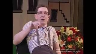 "Мунча Ташы ""Автоинструктор"""
