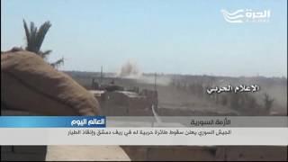على وقع غارات حلب، مجلس الأمن يعقد جلسة ساخنة علنية وموسعة يكرسها لوقف إطلاق النار في سورية