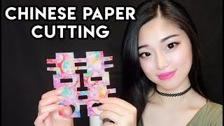 [ASMR] Chinese Paper Cutting (Scissor & Paper Sounds)