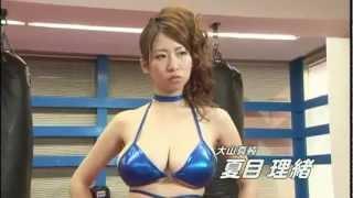 Maya Koizumi 小泉麻耶 小泉麻耶 動画 28