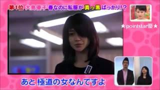 大島優子 NEWS&受賞歴 (1~42)◇. ☆42.祝!大島優子、舞台『罪と罰』のヒ...