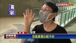 高雄鐵路地下化 活塞效應掀起隧道粉塵-民視新聞