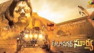 Autonagar Surya Teaser - Naga Chaitanya, Samantha - Autonagar Surya Trailer