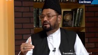 Urdu Rahe Huda 25th October 2014 - Islam Ahmadiyya