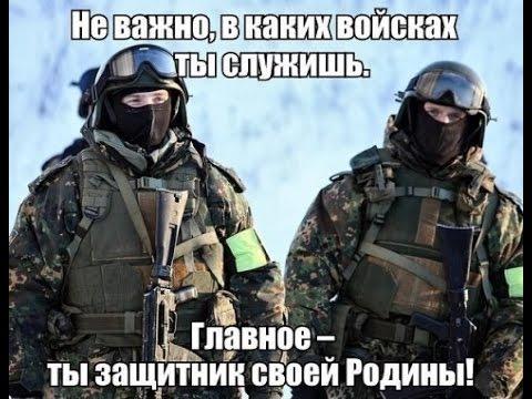 армия россии фото