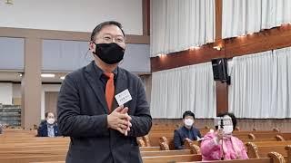 (사랑방송)개혁신학회 학술대회 칼빈대학교최!21봄개혁신…