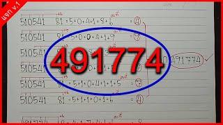 หวยงวดนี้เลข6ตัวตรง!!สูตรเด็ดแม่นถูกเข้าติดๆ ต่อเนื่องหลายงวดมาแรง 1 กุมภาพันธ์ 2563 มาใหม่ 01/02/63