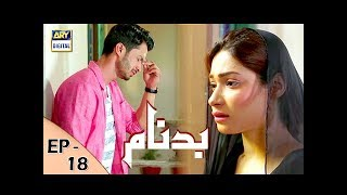 Badnaam Episode 18 17th December 2017 Ary Digital