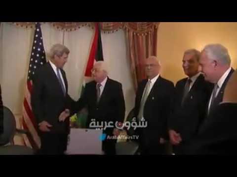 John Kerry fait tout pour ne pas serrer la main de Mahmoud Abbas