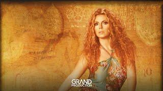Indira - Ako umrem sad - (Audio 2012)