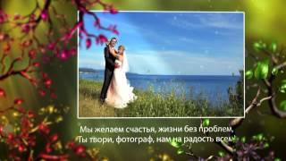 свадебный фотограф в Туапсе (wedding photographer)(, 2013-06-02T12:03:16.000Z)