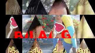 us bewafa nu wekhayan by bilal g zafarwal