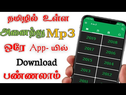 🔥all Tamil  Song Download 😍 அனைத்து  Download பண்ணலாம்🥰