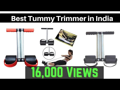 Top 7 Best Tummy Trimmers In India 2020 Prices List