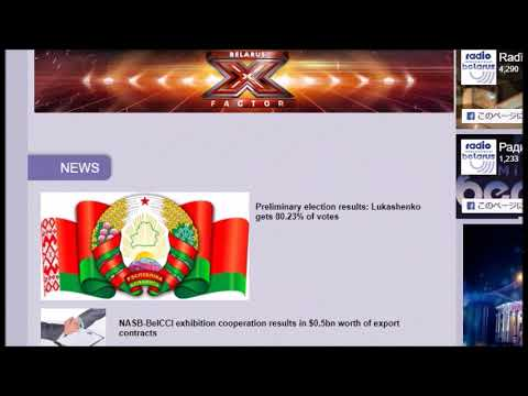 Radio Belarus International 2020 08 11 on Internet