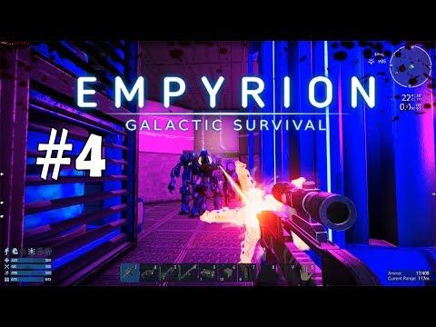 Diğer Gezegenlere Gidiyoruz ! | Empyrion Galactic Survival #4 [Türkçe]