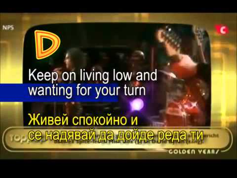Uriah Heep   Wise Man   with Lyrics and Tabs & Български превод