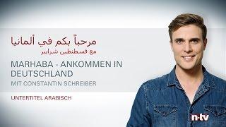 Marhaba – Folge 3 – Frauen in Deutschland