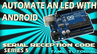 Automate an LED with android | Serial reception programming | arduino tamil tutorial