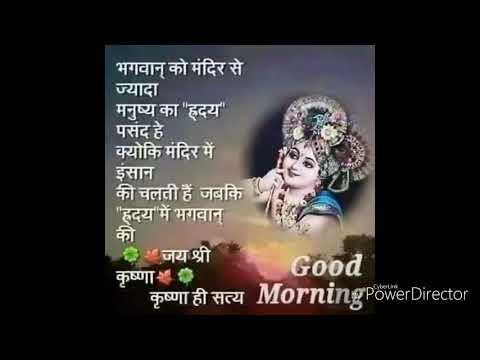 Mandir Lagi Roshni Bhugaon Kaise Mera Rooth Gaya