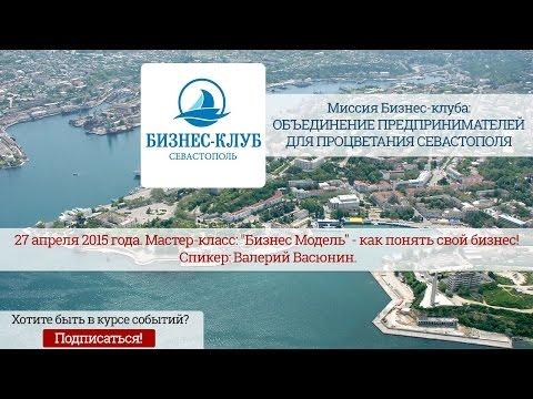 · Доска бесплатных объявлений Украина