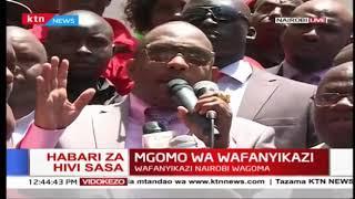 Gavana Sonko awaahidi pesa wafanyikazi wa kaunti kabla ya mwisho wa mwezi