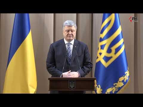АТН Харьков: Контракт на 500 миллионов гривен и государственные награды - 14.02.2019