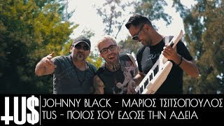 Tus - Μάριος Τσιτσόπουλος - Johnny Black - Ποιος Σου Έδωσε Την Άδεια - Official Video Clip