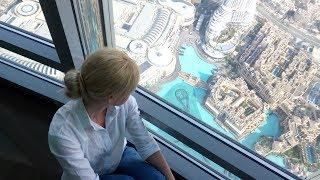 Мой День Рождения в Дубае! Поющие фонтаны и Бурдж Халифа