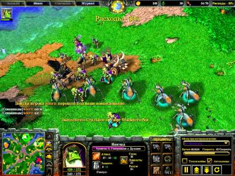 Warcraft III: The Frozen Throne LvHelmuts Reborn Win and Lose 5
