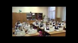Реализация ФГОС в начальных классах ГБОУ СОШ №924