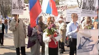 Севастопольцы за отставку губернатора Меняйло(На Первомайской демонстрации 2015 года в Севастополе., 2016-02-05T13:09:29.000Z)