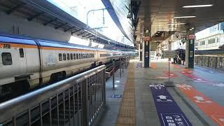 東北新幹線 はやぶさ105号 盛岡行き E5系 2019.06.16
