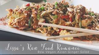 Recipe: Asian Ginger Salad