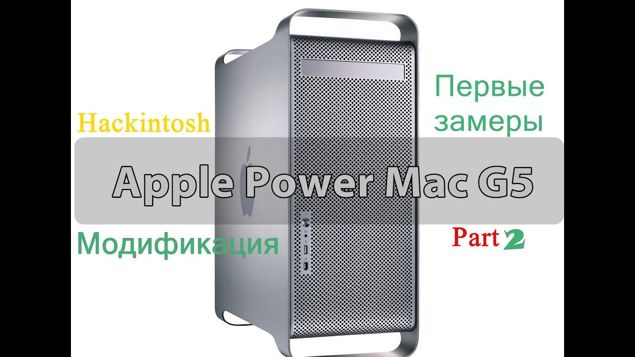 Корпус macbook pro стал тоньше, производительность значительно выросла, но вы по- прежнему сможете пользоваться компьютером без подзарядки.