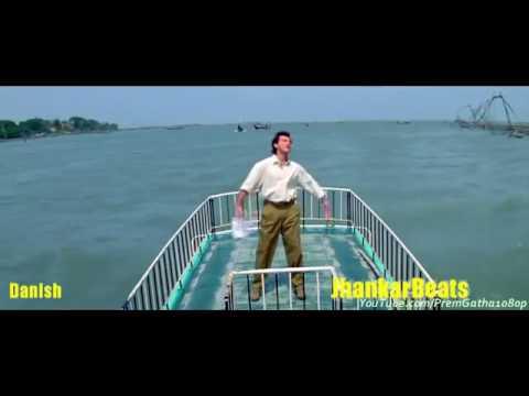 Pyar To Hamesha Jhankar   HD   Sirf Tum    Hari Haran & Anuradha