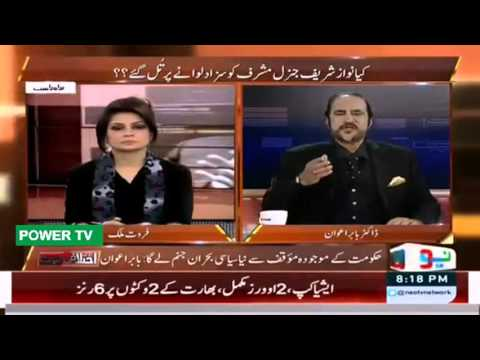 Ikhtalafi Note - 27 February 2016 - Musharaf Case Re Opens