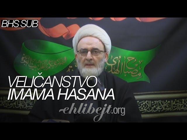 Veličanstvo imama Hasana (Šejh Hussain Kurani)
