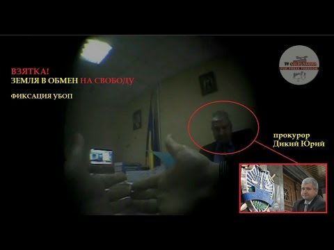 Хоразм сикретни камера