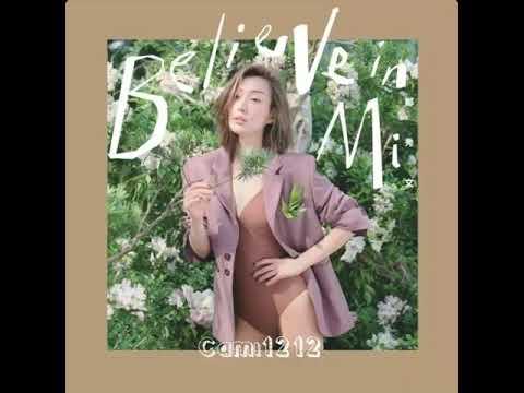 Sammi Cheng - Creo en mi (Believe in mi) Feat. Jackson Wang