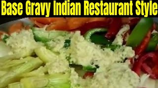 Base gravy Indian restaurant style  Indian curry recipe making curry onion tomato step by step