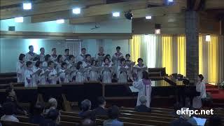 아기예수 에드몬튼제일장로교회 주일찬양 20191215