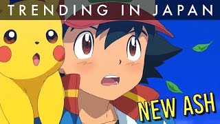 Ash's Official New Look in 2018 Pokemon Movie EXPLAINED