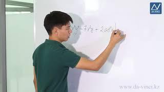 7 класс, 22 урок, Умножение многочлена на одночлен