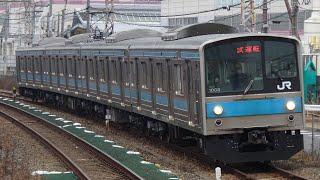 2021/1/12 205系NE407編成 吹田構内試運転