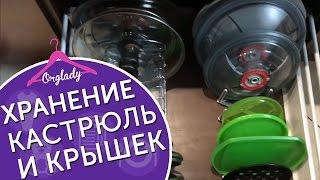 видео Что надо знать о кухонных приборах и приспособлениях