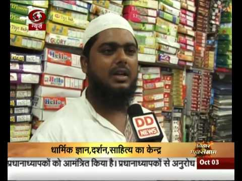 'Bihar ka Mahasangram': Zila-Zila Bihar(Samastipur, Nawadah)