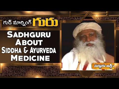 Sadhguru About Siddha & Ayurveda Medicine  | Good Morning Guru | Sadhguru Motivational Videos | ABN teluguvoice