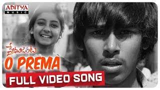 O Prema Full Video Song    Prema Janta Video Songs    Ram Praneeth, Sumaya    Nikhilesh Thogari